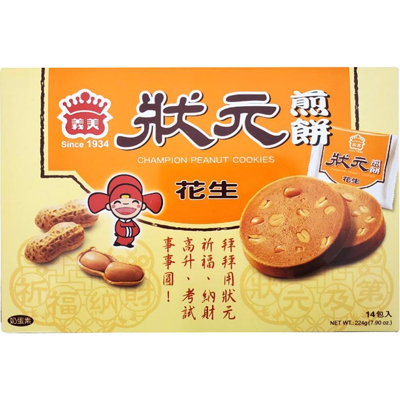 《義美》狀元煎餅(花生)(224g/盒)