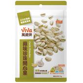 《萬歲牌》蒜味珍珠開心果(140g)