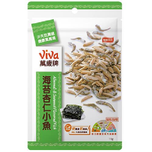 《萬歲牌》海苔杏仁小魚(115g)