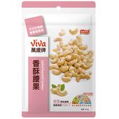 《萬歲牌》香酥腰果(140g)