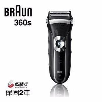 德國百靈 BRAUN-3系列浮動三刀頭電鬍刀(360S-5)