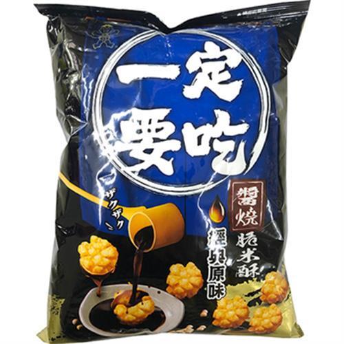 旺旺 一定要吃-原味(70g/盒)