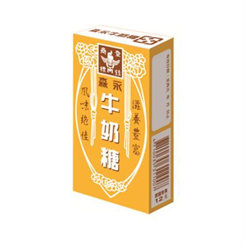 森永 森永牛奶糖(50g/盒)