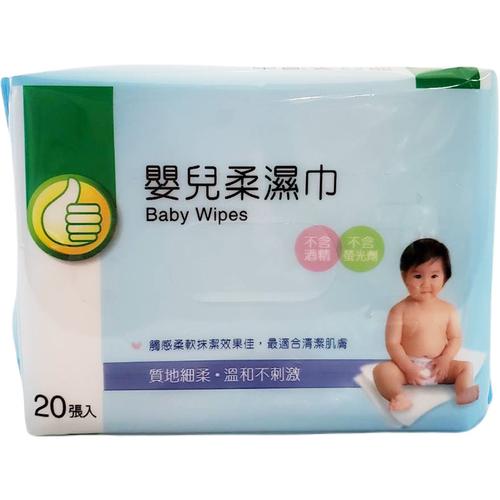 FP 嬰兒柔濕巾(20張/包)