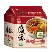 《味丹》隨緣素紅燒牛肉(182g*3包/組)