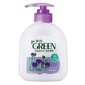 《綠的》抗菌潔手乳-植萃菁華神奇紫草(400ml/瓶)
