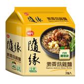 《味丹》隨緣素香菇雞麵(174g*3包/組)