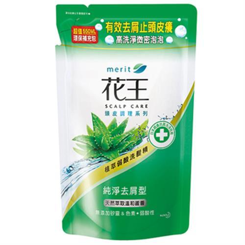 花王 植萃洗髮精純淨去屑型補充(550ml)