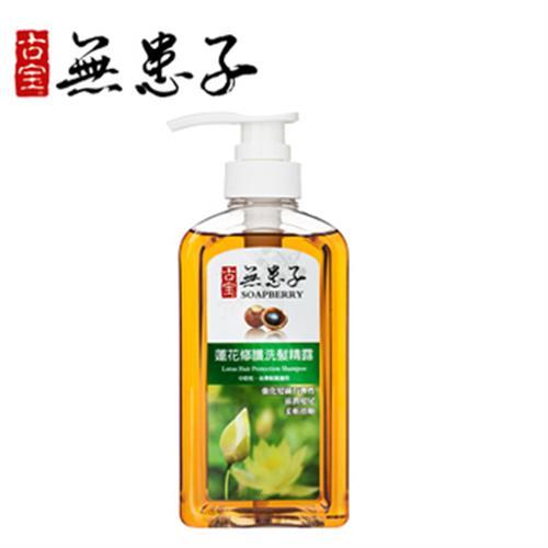 古寶 無患子蓮花修護洗髮精露450g(450g/瓶)