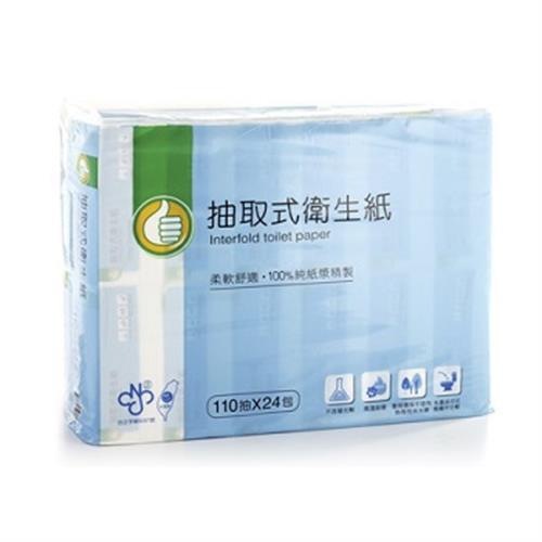 FP 抽取衛生紙(110抽*24包)