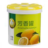 《FP》芳香罐-檸檬(110g/罐)