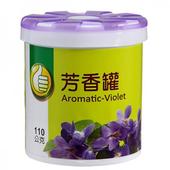 《FP》芳香罐-紫羅蘭(#110g/罐)