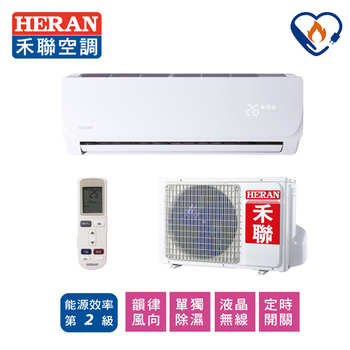 HERAN禾聯 4-6坪 一對一壁掛分離式冷專型+基本安裝(HI-28PT/HO-28PT)