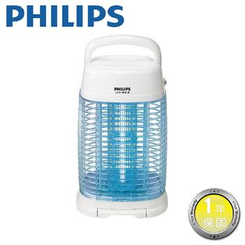 飛利浦 PHILIPS 15W 電擊式捕蚊燈 IST-409YQ 防蚊/登革熱 安全有效