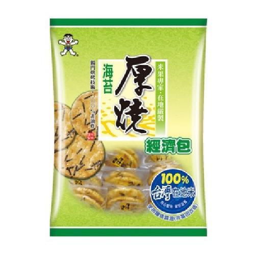 《旺旺》旺旺厚燒海苔經濟包(350g/袋)