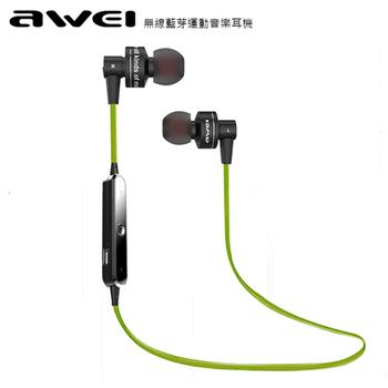 AWEI A990BL 智能運動藍牙4.0耳機(綠)