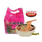 《臺旺》臺旺冬菜雞絲麵 150g(150g)