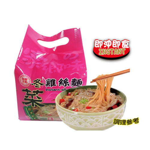 《臺旺》冬菜雞絲麵(150g)