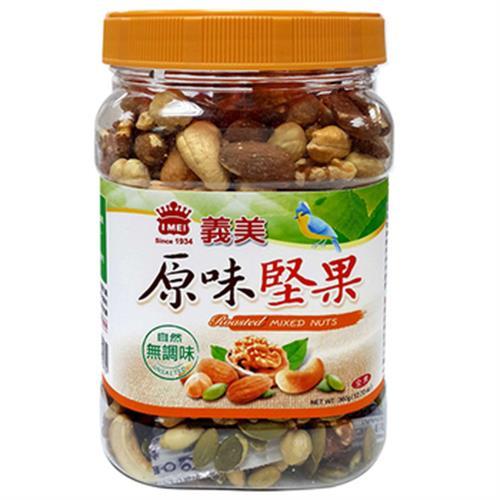 義美 原味綜合堅果(360g/罐)