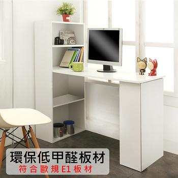 澄境 環保低甲醛雙向書櫃書桌(天使白)