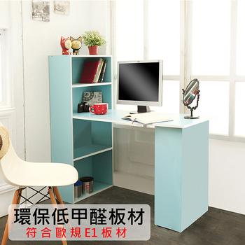 澄境 環保低甲醛雙向書櫃書桌(天空藍)
