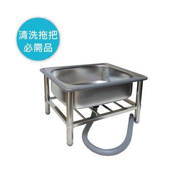 聯德爾 65公分不鏽鋼拖布盆