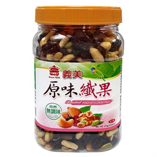 義美 原味綜合纖果(370g/罐)