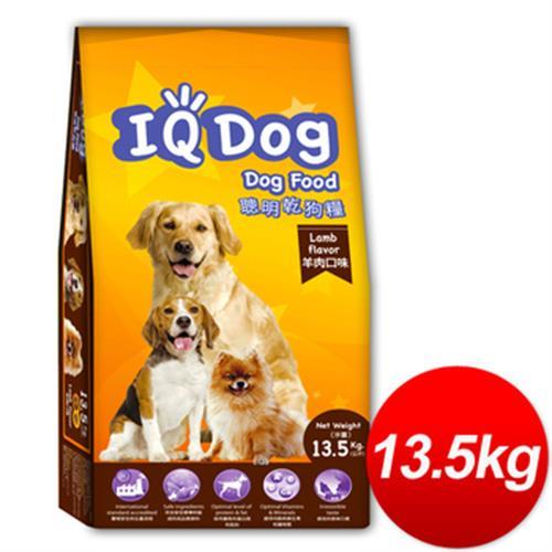 IQ DOG 聰明乾狗糧-羊肉口味13.5Kg