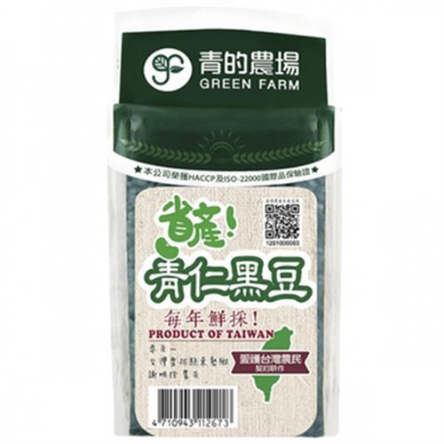 青的農場 青的農場省產青仁黑豆-台南3號(550g/包)
