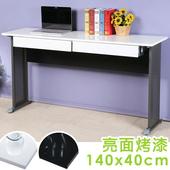 《Homelike》爾文140x40工作桌-亮面烤漆(附二抽屜)(桌面-白/桌腳-炫灰)