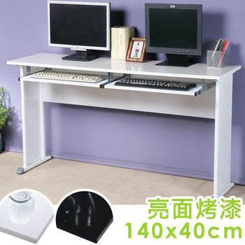 《Homelike》爾文140x40工作桌-亮面烤漆(附二鍵盤架)(桌面-白/桌腳-炫灰)