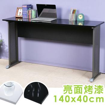《Homelike》爾文140x40工作桌-亮面烤漆(桌面-黑/桌腳-亮白)