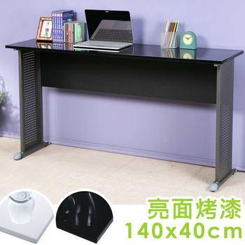 《Homelike》爾文140x40工作桌-亮面烤漆(桌面-白/桌腳-炫灰)