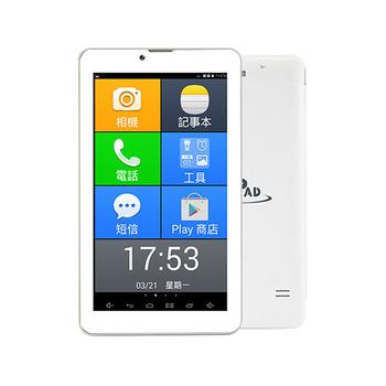 SuperPad A1-767 銀髮族7吋智慧3G通話平板(贈質感皮套)