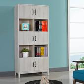 《Homelike》波琳2.7尺書櫃(白雪松)