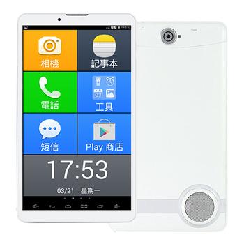 IS愛思 7吋 銀髮族智慧通話平板老人機S7(贈質感皮套)