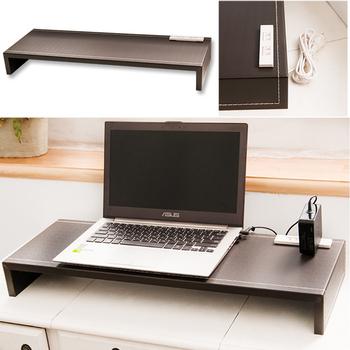 澄境 經典加長型皮革附插座桌上螢幕架(咖啡色)