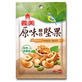 《義美》原味綜合堅果(145g/包)