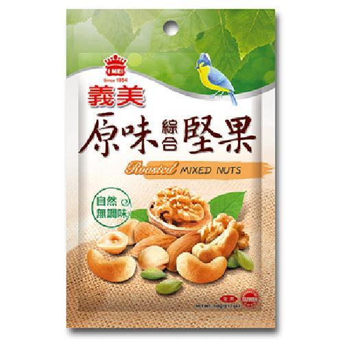義美 原味綜合堅果(145g/包)