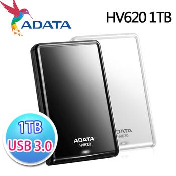 ADATA 威剛 HV620 1T B USB 3.0 2.5吋 外接硬碟(黑)
