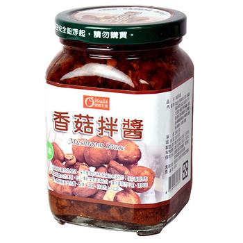 《康健生機》香菇拌醬(380g/罐)