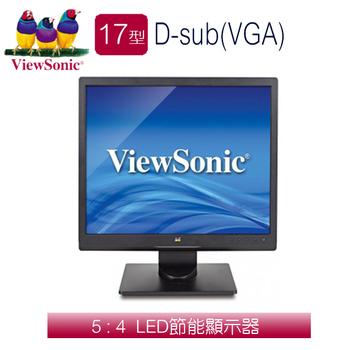 ViewSonic優派 VA708a 17型 5:4 商業液晶螢幕