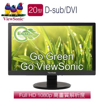 ViewSonic優派 VA2055SM 20型VA雙介面液晶螢幕