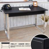 《澄境》手工縫製雙抽馬鞍皮皮革工作桌 $2559