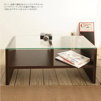 澄境 雙格收納強化玻璃茶几桌(胡桃色)