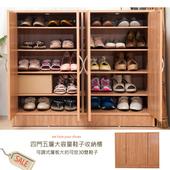 《澄境》四門五層大容量鞋櫃(琥珀色)