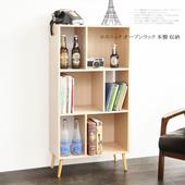 《澄境》森林系居家三層收納書櫃(白橡)