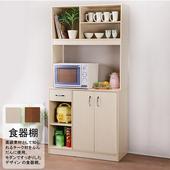 《澄境》歐風多功能廚房置物櫃(白橡色)