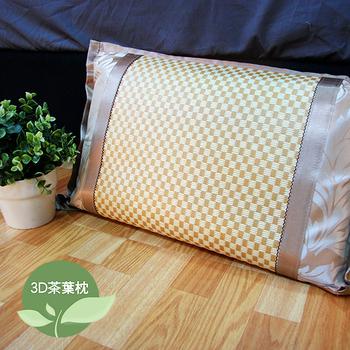 3D透氣茶葉枕(40*57CM)