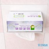 《歐奇納 OHKINA》隨手貼系列_面紙盒衛生紙置物架組(長型勾1入)